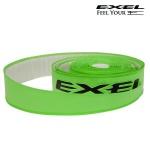 Omotávky Exel Grip T-3 PRO neon green