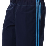 kraťasy adidas 3S Authentic Watershort - classic length F79205