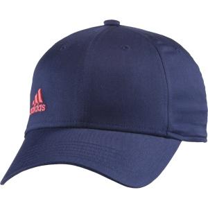 Šiltovka adidas Performance Hat AB0530