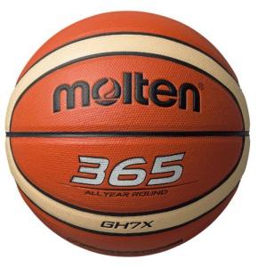 Basketbalový lopta Molten BGH76X