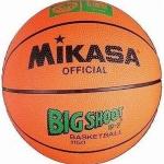 Lopta basketbal Mikasa BR1150