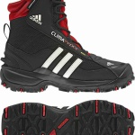 Topánky adidas Terrex Conrax Youth CP PL K G62601